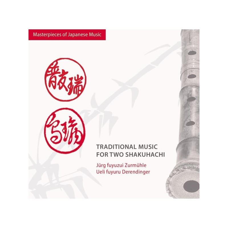 ZURMUEHLE JUERG & DERENDINGER UELI  - Trad. Music for two Shakuhachi